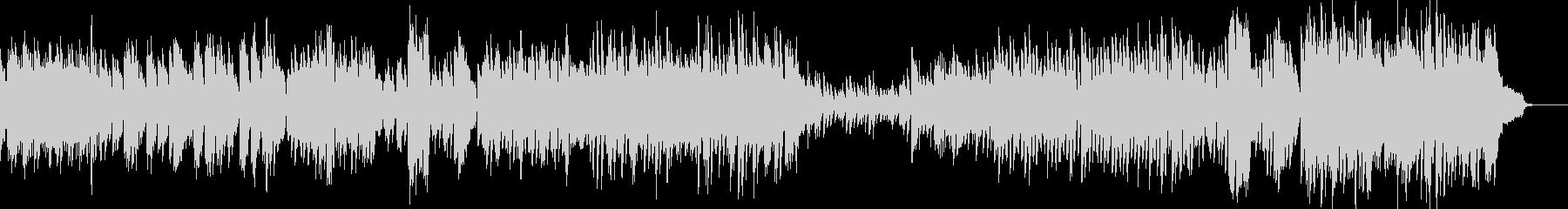 絵本がテーマ・ピアノソロからクラシカルへの未再生の波形