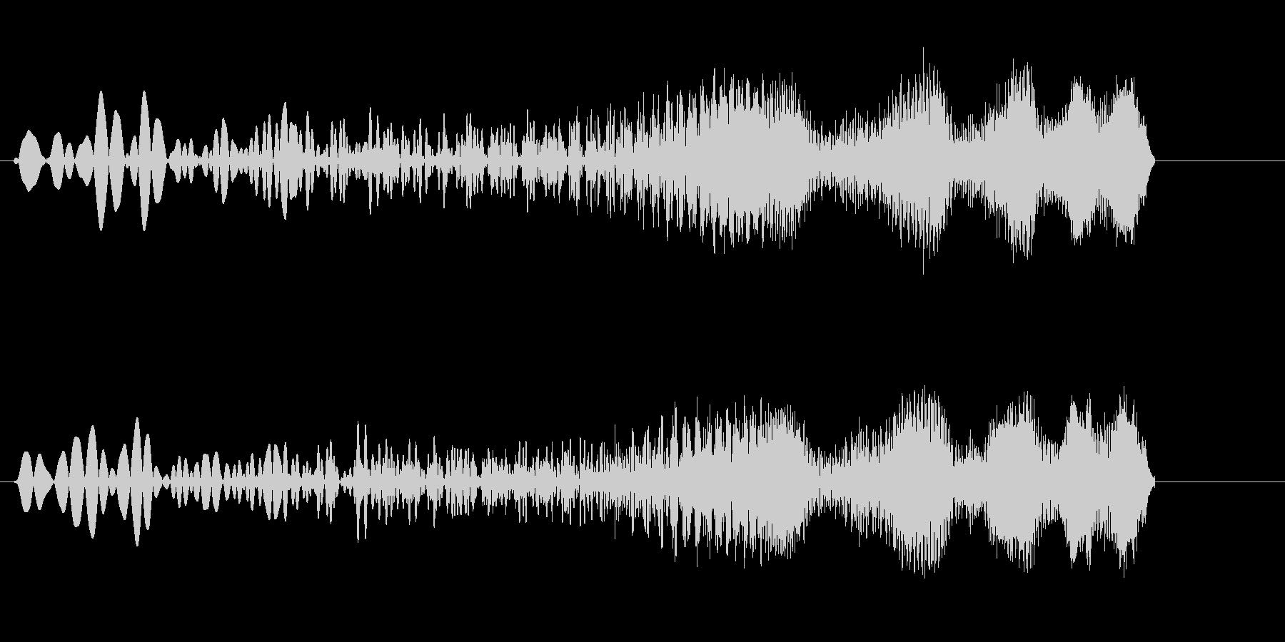 キュワーン(アップ系)高めの未再生の波形