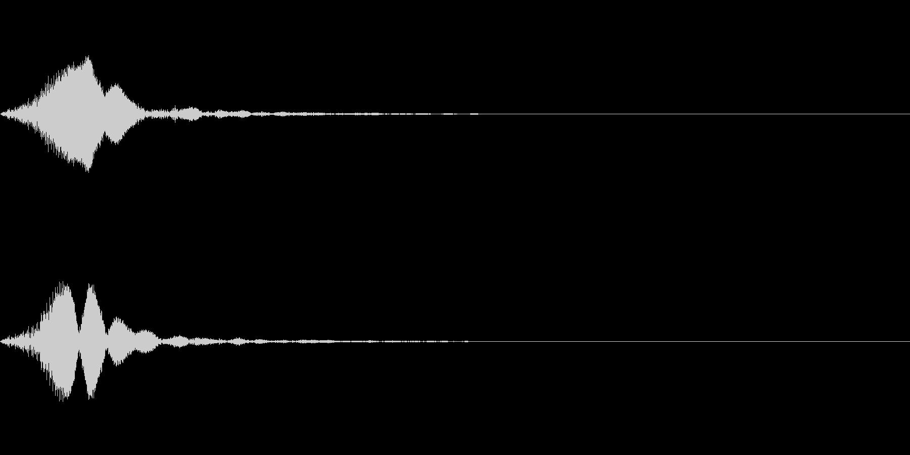 ホワン(投げる)の未再生の波形