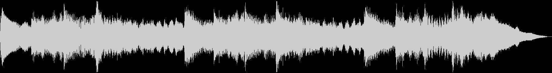 5秒CM用、サウンドロゴverCの未再生の波形