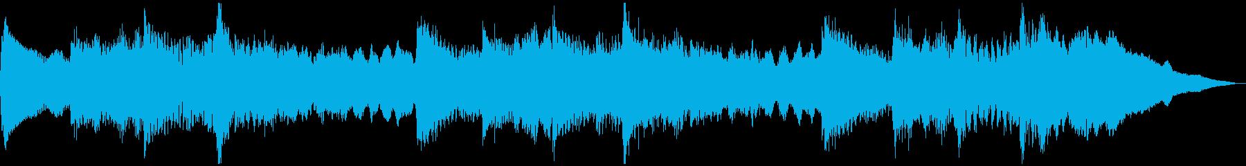 5秒CM用、サウンドロゴverCの再生済みの波形