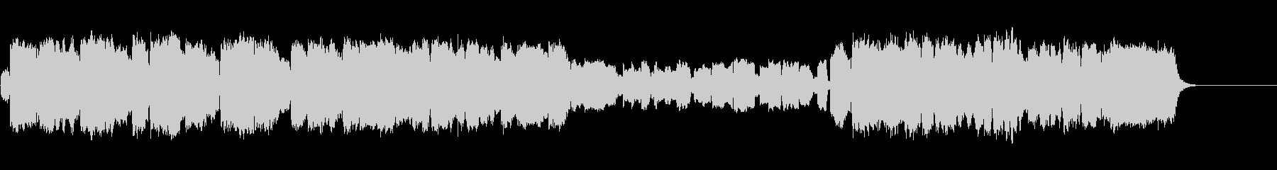 ノルウェーの結婚行進曲(フエ四重奏)の未再生の波形