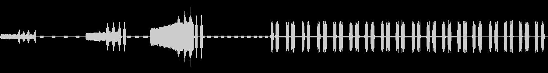 コンピュータテレメトリ:機能シーケ...の未再生の波形