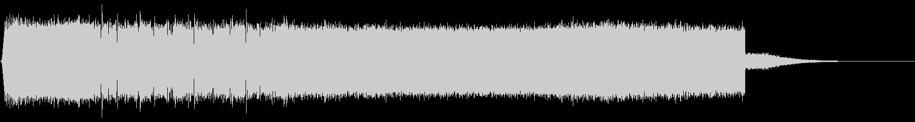 ワイルドスピナーの未再生の波形
