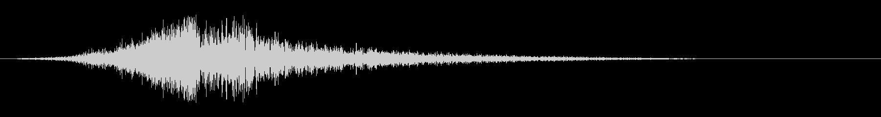 ヒューンどん:上昇して爆発する音の未再生の波形