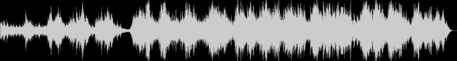 現代の交響曲 室内楽 アンビエント...の未再生の波形