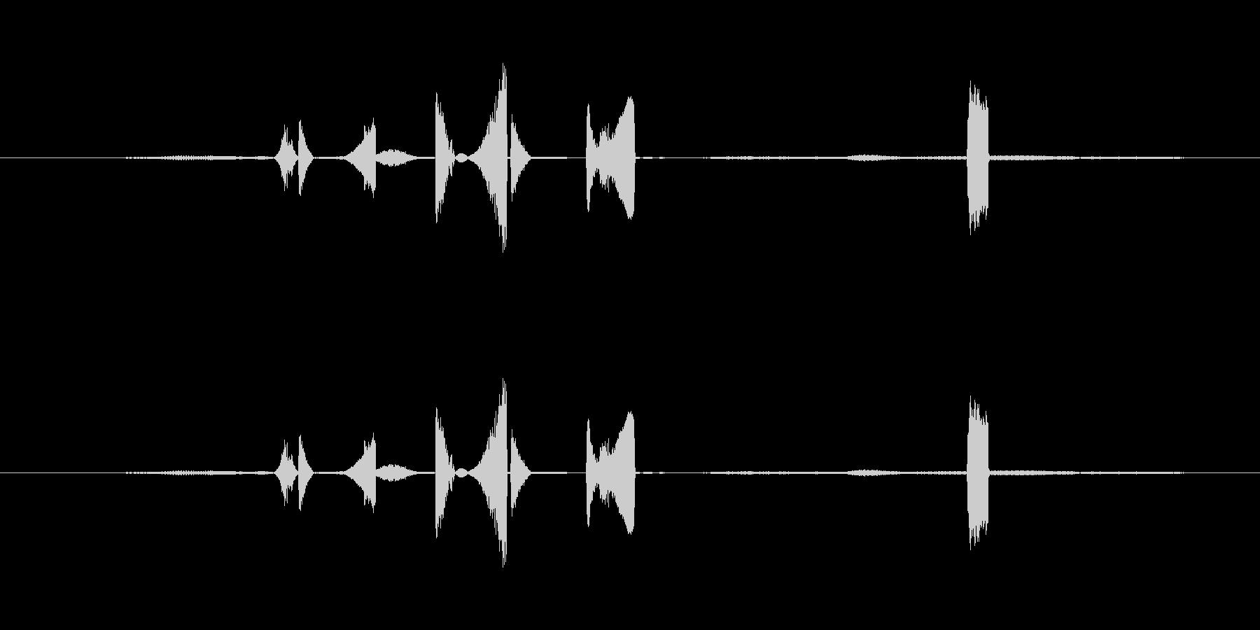 特撮 バブルを確認02の未再生の波形