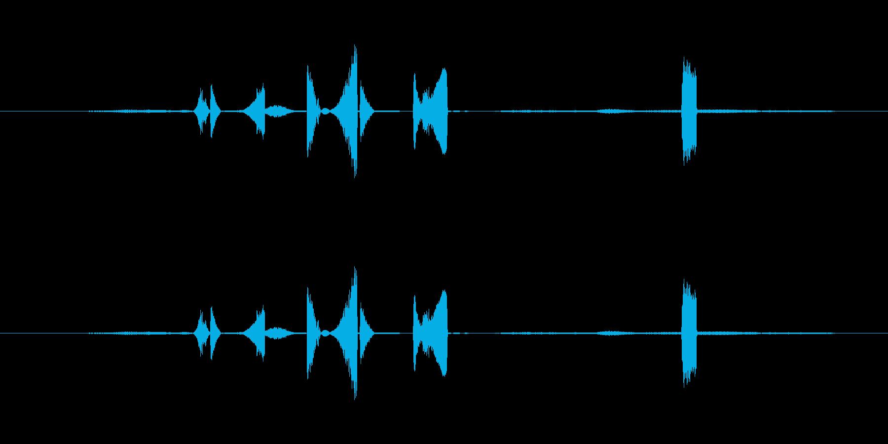 特撮 バブルを確認02の再生済みの波形
