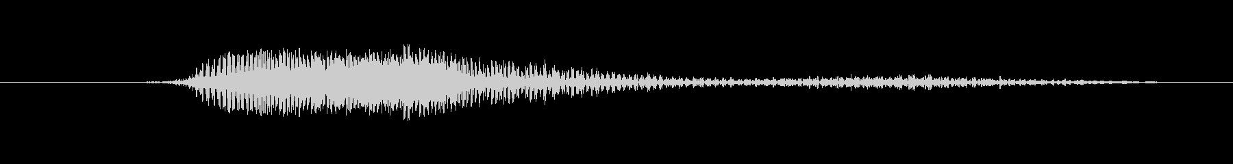レプラコーン ガスプヒット03の未再生の波形