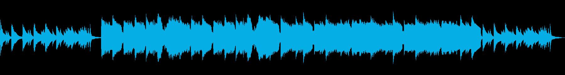 ピアノと笛の優しく切ない曲の再生済みの波形