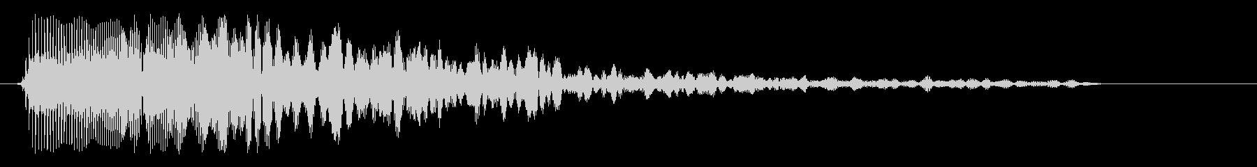 ポワン(ファンシーでにぎやかな決定音)の未再生の波形