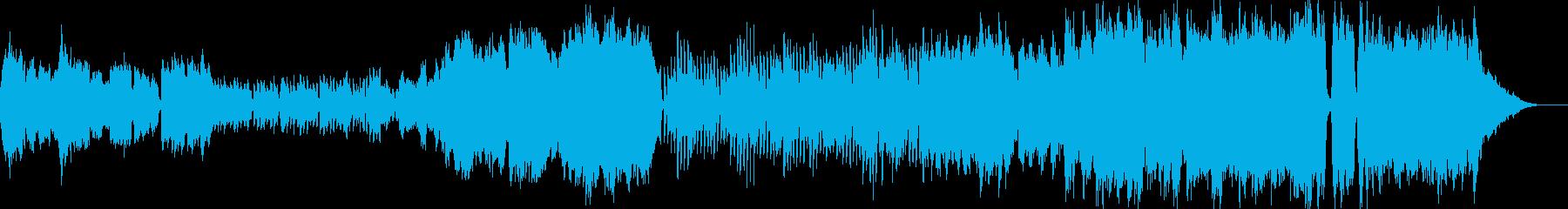 ファンタジックで切ないオーケストラの再生済みの波形