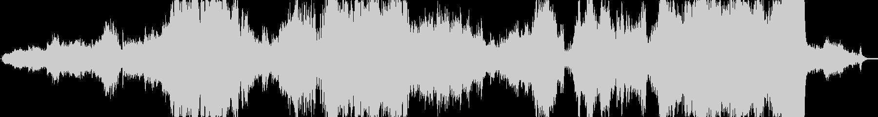 ファンタジーなオーケストラ組曲の未再生の波形