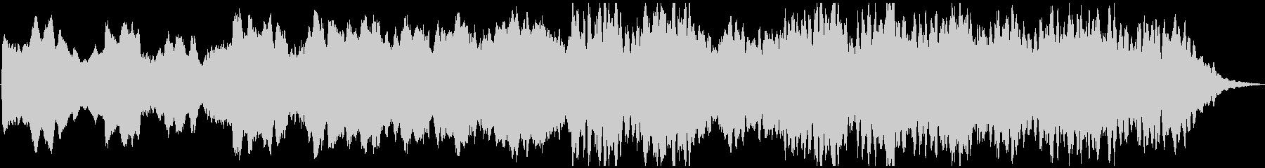 PADS ダークマター01の未再生の波形