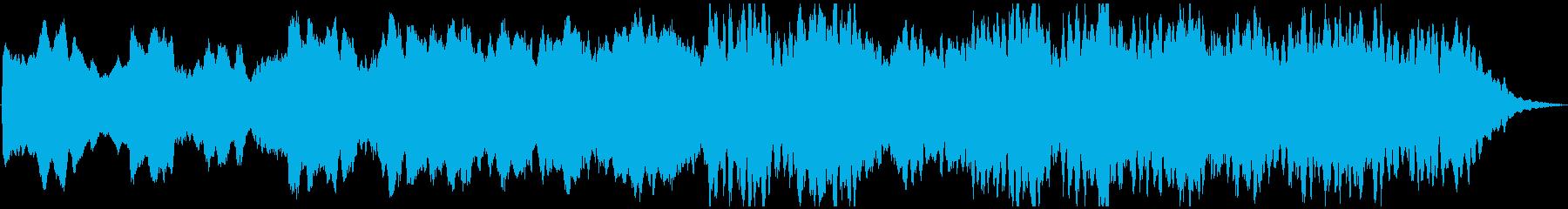 PADS ダークマター01の再生済みの波形