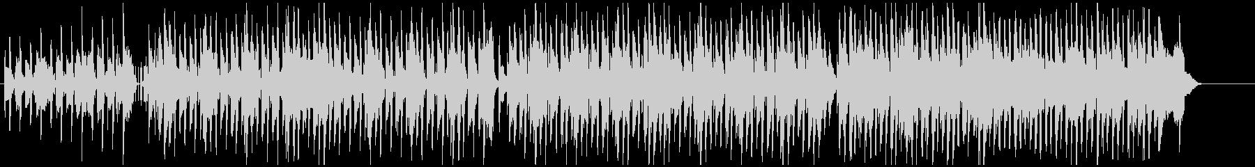 フュージョン ジャズ ハウス ダン...の未再生の波形