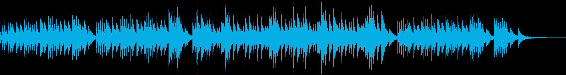 静かな時間を感じるピアノバラードの再生済みの波形