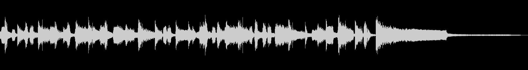ガットギター&コンガにトロンボーンのソロの未再生の波形