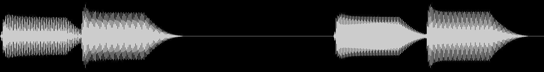 往年のRPG風 コマンド音 シリーズ 2の未再生の波形