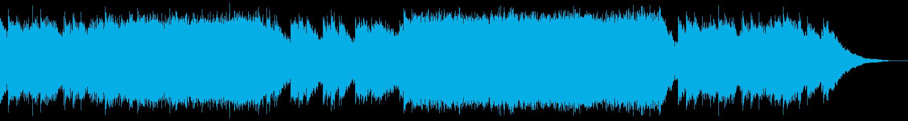 映画 ゲーム系エピック トレーラー予告編の再生済みの波形