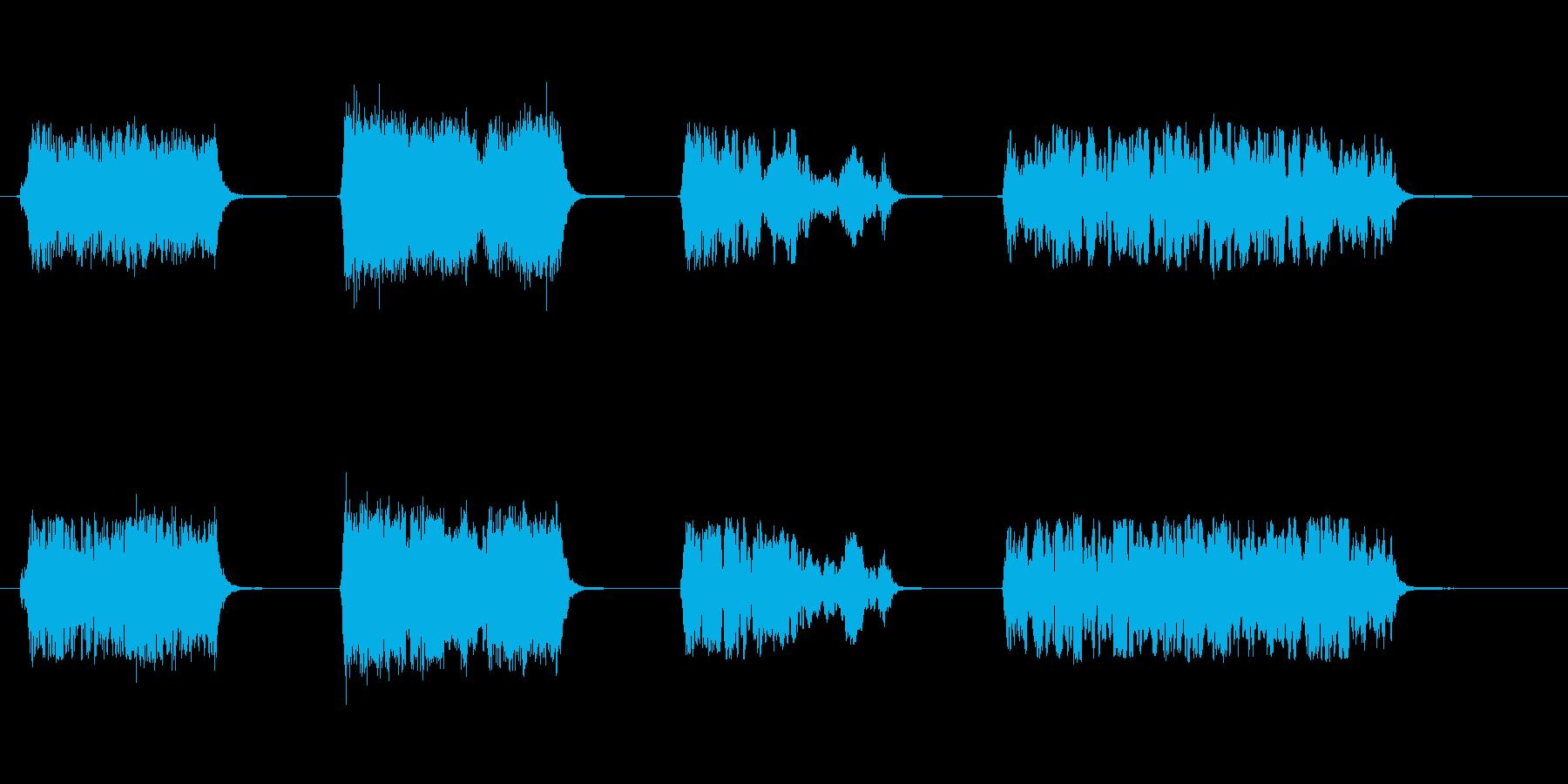 子供、叫ぶ、5年、4つのバージョン...の再生済みの波形