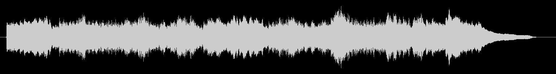 Cinematic Piano&Strings 1の未再生の波形