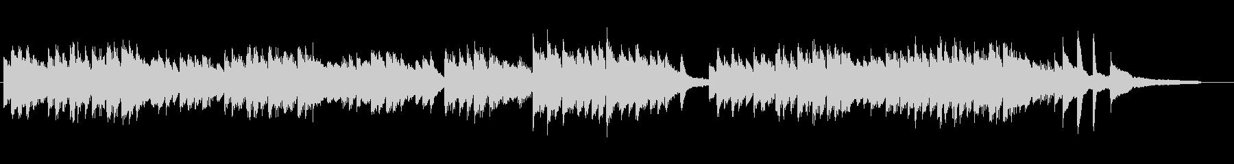 切ない/3拍子/ピアノソロの未再生の波形