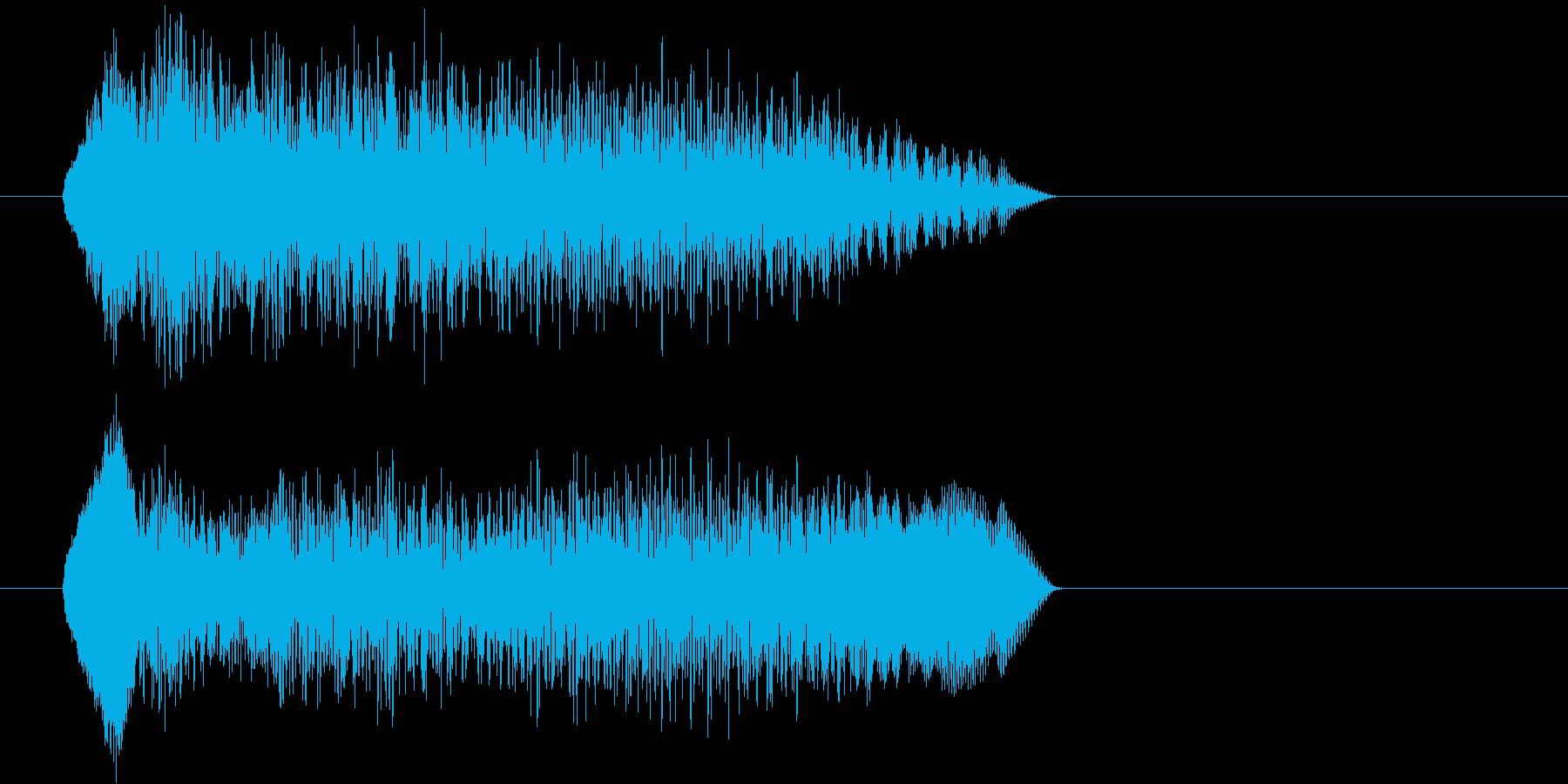 イェーイ (子供が喜ぶ声)の再生済みの波形