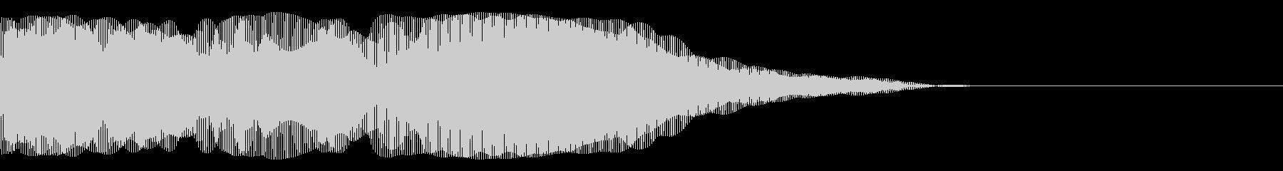 ブィーーーーーーーーンの未再生の波形