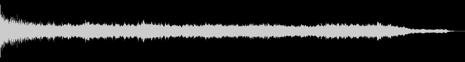 スペーストレックの未再生の波形