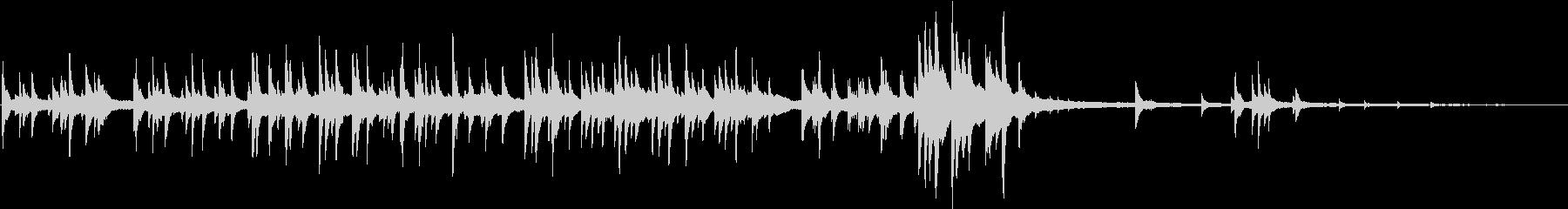 現代的 交響曲 ほのぼの 幸せ ロ...の未再生の波形