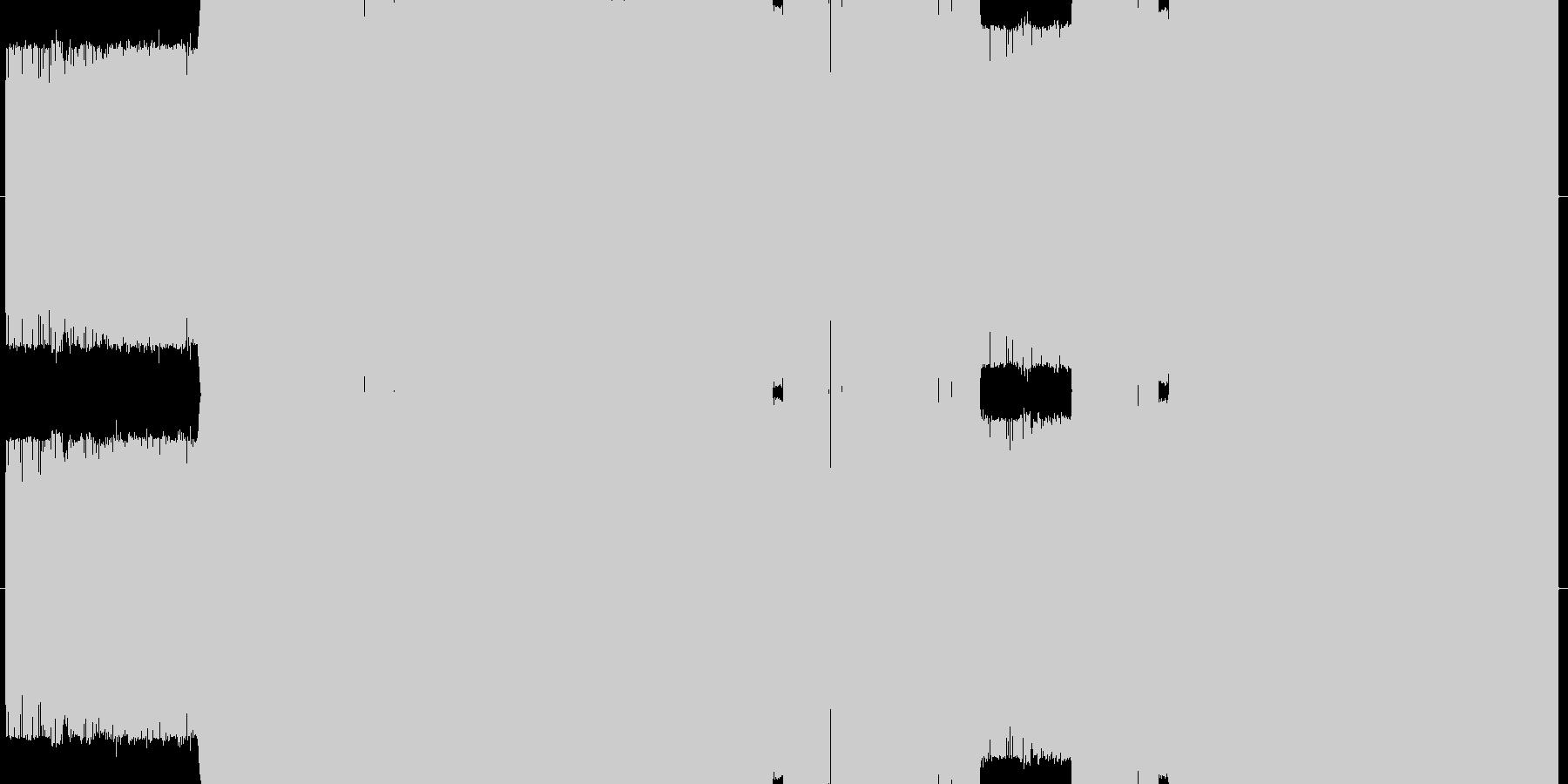 ハイクライクの未再生の波形