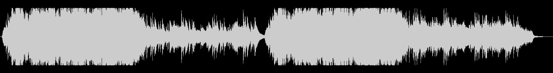 プロ制作による高級感のあるオーケストラ曲の未再生の波形