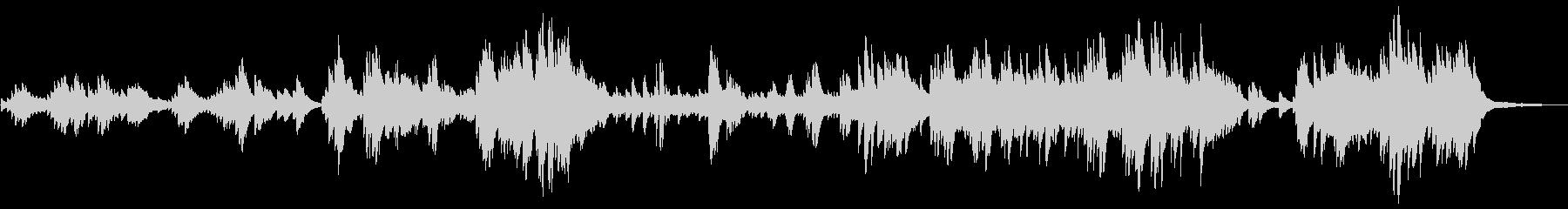 ノスタルジックで物哀しい ピアノソロの未再生の波形