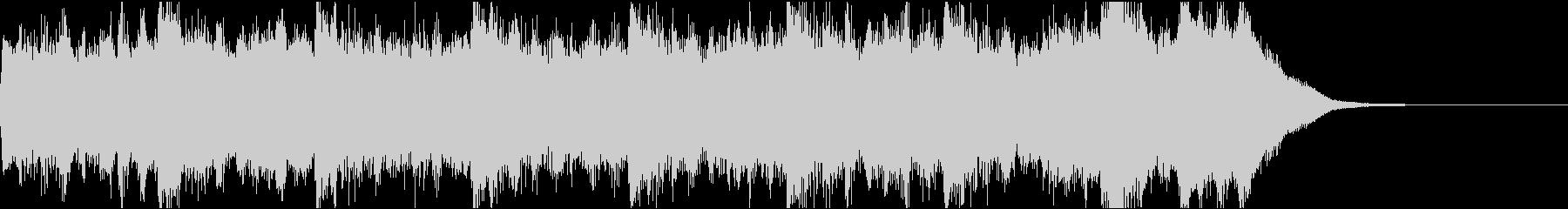 恐怖場面ベル&オーボエジングル(15秒)の未再生の波形