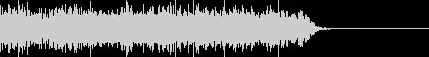 エネルギッシュ・ロックなサウンドロゴ03の未再生の波形