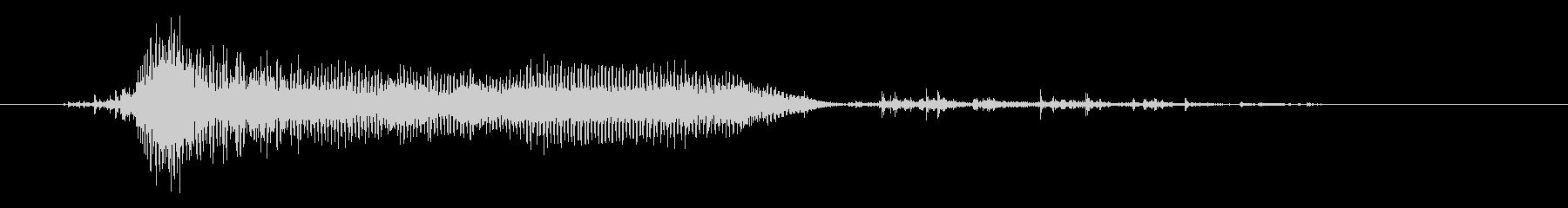 吹くパーティーの吹鳴ホーン(ショート)の未再生の波形