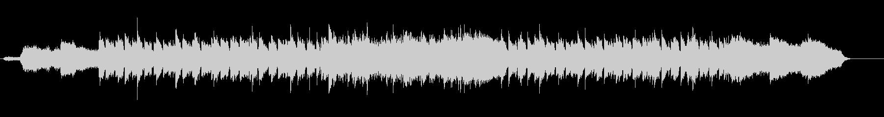 潤いのあるセンシティヴなラヴ・バラードの未再生の波形