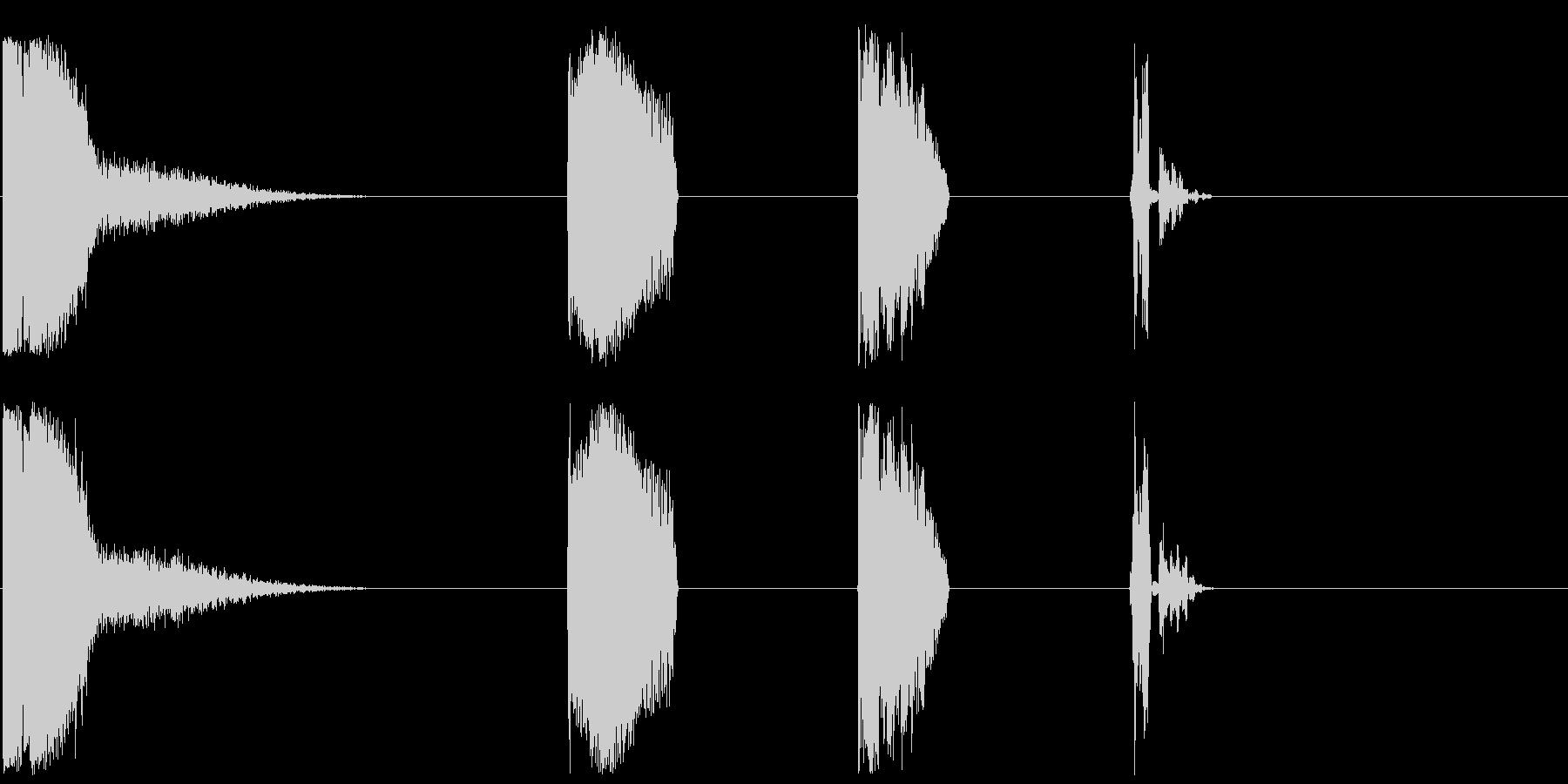 DJレーザーファイアーX4の未再生の波形