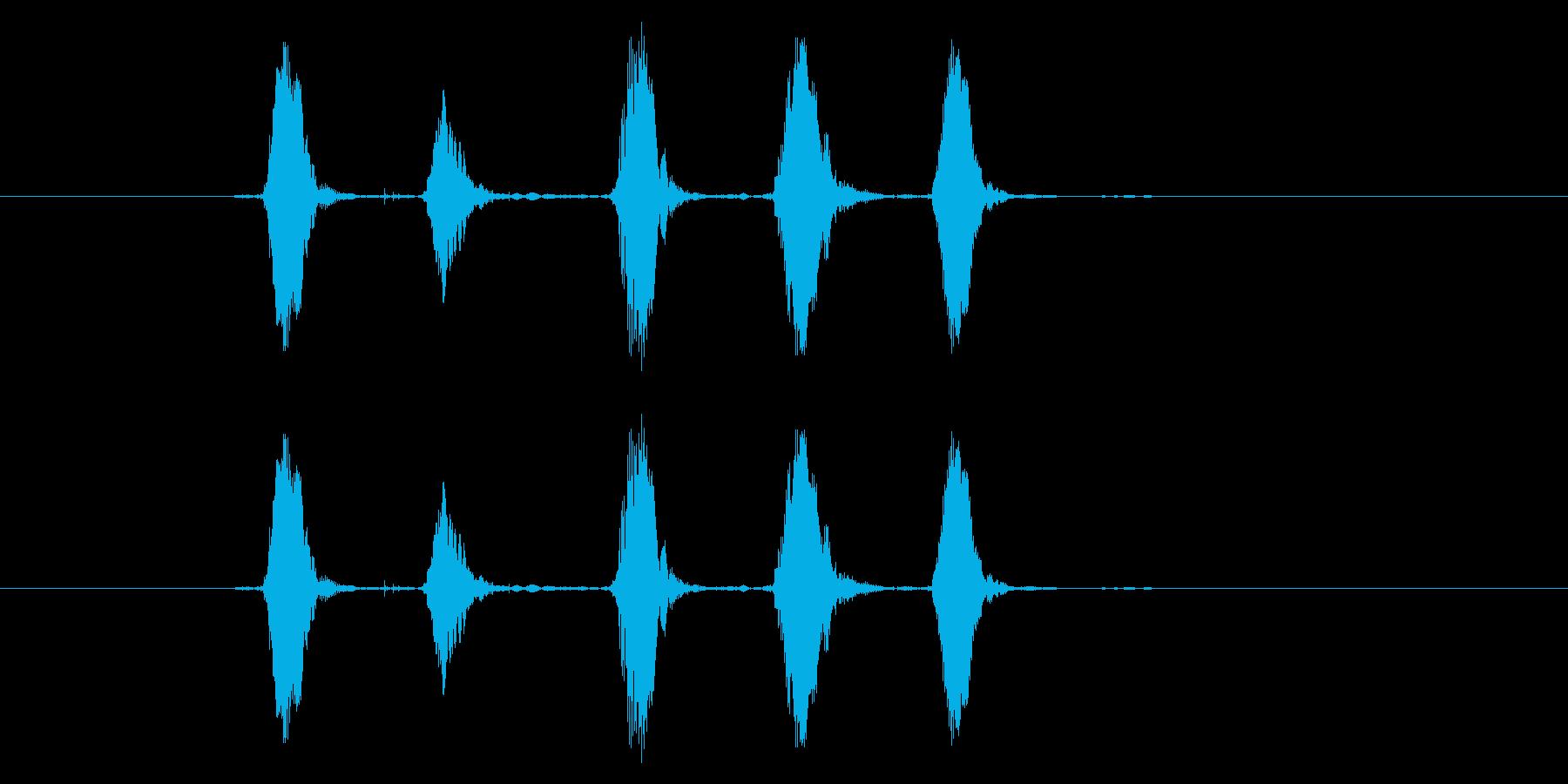 ほい!の再生済みの波形