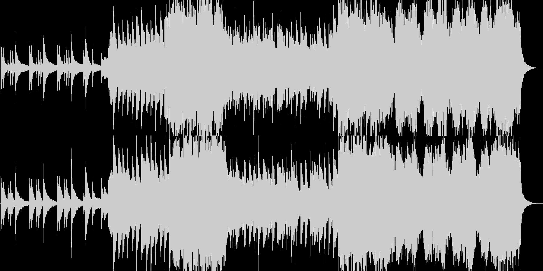 悲しいピアノとストリングスの未再生の波形