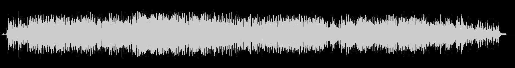 ゆったりとした雰囲気のボサノバの未再生の波形