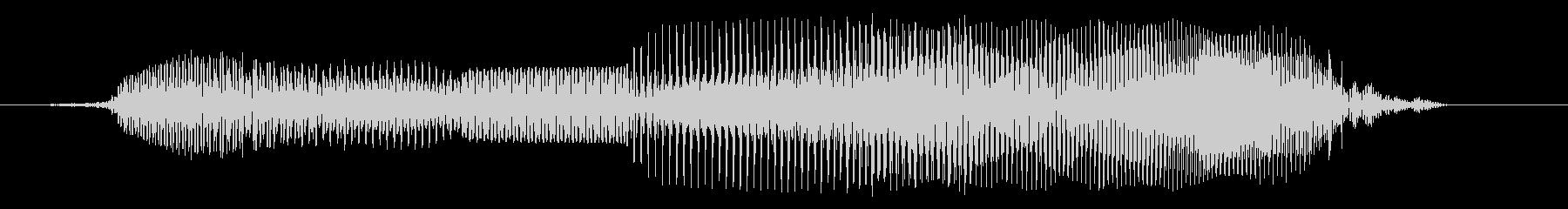 うまい!1【ロリキャラの褒めボイス】の未再生の波形