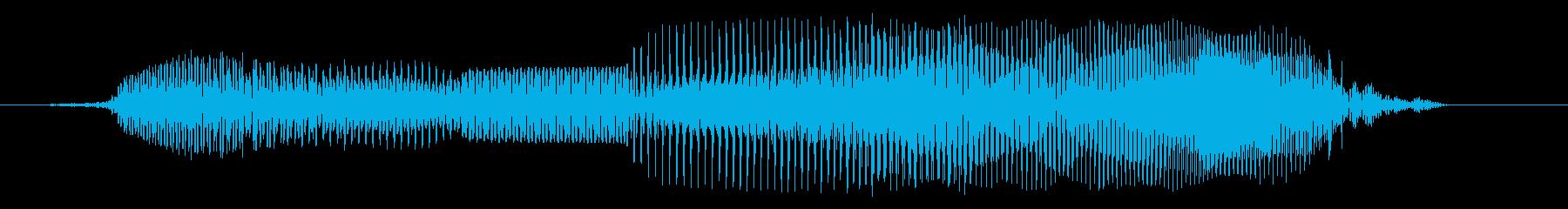 うまい!1【ロリキャラの褒めボイス】の再生済みの波形