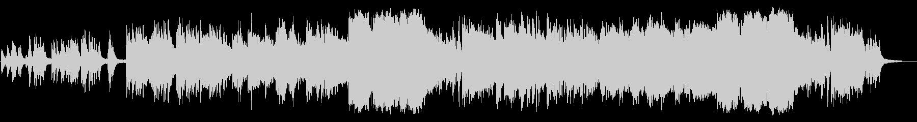 切なく感動的なピアノ&ストリングス曲の未再生の波形