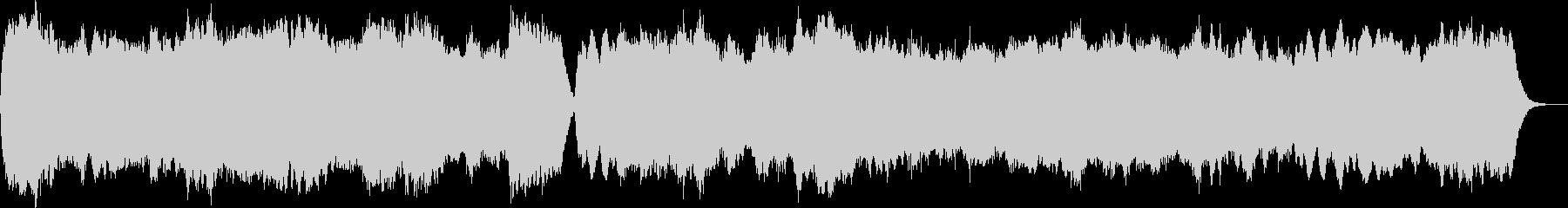 重々しく荘厳なパイプオルガンソロの未再生の波形