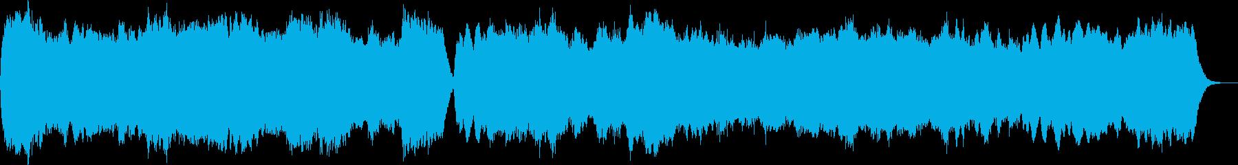 重々しく荘厳なパイプオルガンソロの再生済みの波形