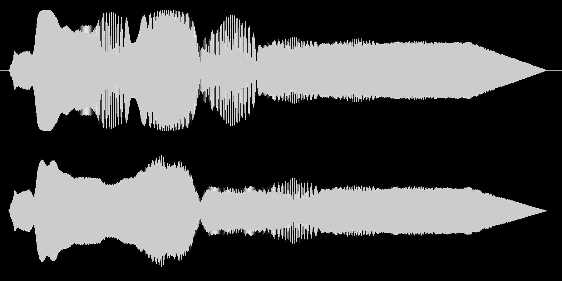 トゥワ~オ~(笛系)の未再生の波形