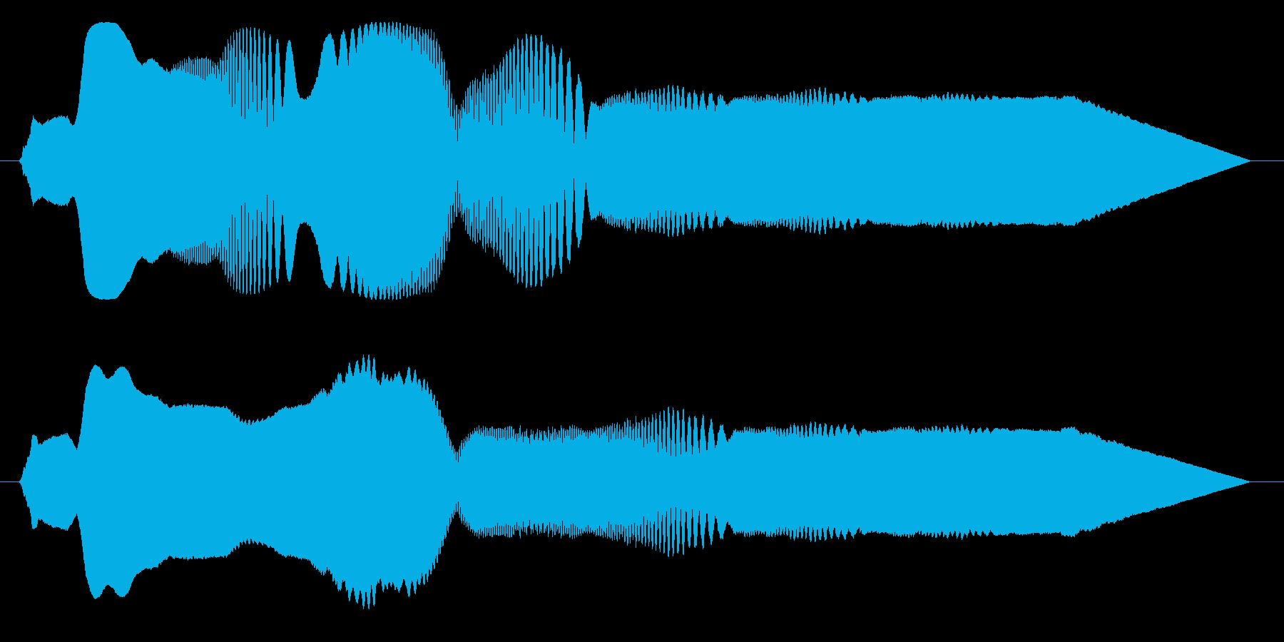 トゥワ~オ~(笛系)の再生済みの波形