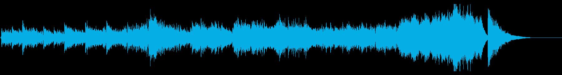 重なりあうピアノの深い響きが幻想的な楽曲の再生済みの波形